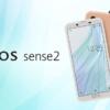 AQUOS sense2│格安スマホ/SIMはUQ mobile(モバイル)|【公式】UQコミュニケーション