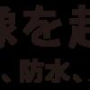 OPPO R15 Pro スマートフォン - OPPO Japan