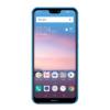 HUAWEI P20 lite|スマートフォン|製品|Y!mobile - 格安SIM・スマホはワイモバイル