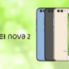 HUAWEI nova 2│格安スマホ/SIMはUQ mobile(モバイル)|【公式】UQコミュニケーショ