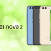 HUAWEI nova 2|UQmobile|格安スマホ・格安SIMのUQmobile